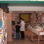 Image de Bibliothèque intercommunale Les Herbiers